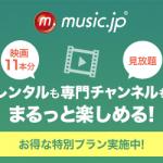 Mp3 パプリカ パプリカ(foorin/米津玄師)のmp3ダウンロードを無料&安全にする方法