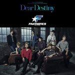 FANTASTICS「Dear Destiny」のMP3フルを無料でダウンロード!