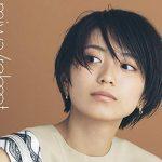 miwa「リブート」のMP3フル配信曲を無料でダウンロード!