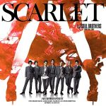 三代目 J SOUL BROTHERS「GOLDEN」のMP3フル配信曲を無料でダウンロード!