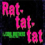 三代目 J SOUL BROTHERS「Rat-tat-tat」のMP3フル配信曲を無料でダウンロード!