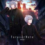 "MEZZO""「Forever Note」のMP3フル配信曲を無料でダウンロード!"