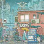 King Gnu「傘」のMP3フル配信曲を無料でダウンロード!