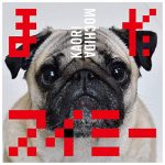 持田香織「まだスイミー」のMP3フル配信曲を無料でダウンロード!