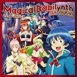 DA PUMP「Magical Babyrinth」のMP3フル配信曲を無料でダウンロード!