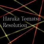 戸松遥「Resolution」のMP3フル配信曲を無料でダウンロード!