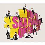 東京スカパラダイスオーケストラ「¡Dale Dale! ~ダレ・ダレ!~ feat.チバユウスケ」のMP3フル配信曲を無料でダウンロード!