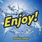 ORANGE RANGE「Enjoy!」のMP3フル配信曲を無料でダウンロード!