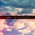 sumika「願い」のMP3フル配信曲を無料でダウンロード!