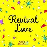超特急「Revival Love」のMP3フル配信曲を無料でダウンロード!
