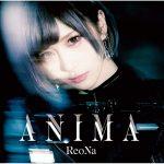 ReoNa「ANIMA」のMP3フル配信曲を無料でダウンロード!