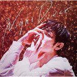 三浦春馬「Night Diver」のMP3フル配信曲を無料でダウンロード!